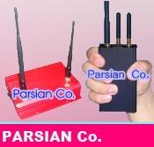 مسدود کننده امواج تلفن همراه ، بلوتوث