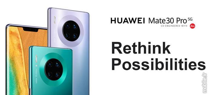 huawei-mate30-pro-5g02